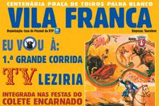 CORRIDA DE VILA FRANCA TERÁ HONRAS DE TRANSMISSÃO TELEVISIVA