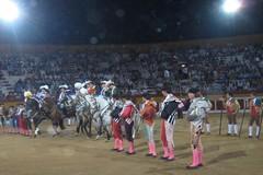 Concurso de Ganadarias em Beja, sem vencedor…