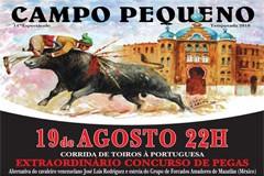Forcados Mexicanos vencem Concurso de Pegas em Lisboa