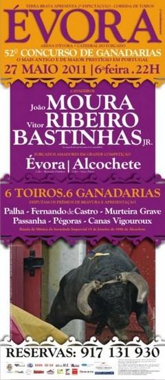 52º. Concurso de Ganadarias na Cidade de Évora