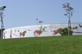 Imagens da Nova Praça de Toiros da Azambuja