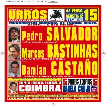 E mais uma a Norte, em Urrós (Mogadouro) dia 15 de Agosto