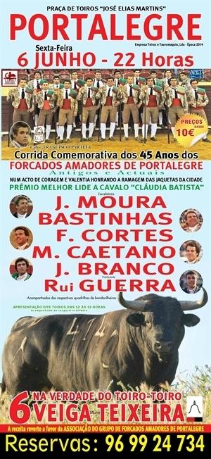 Corrida de Portalegre adiada para segunda-feira