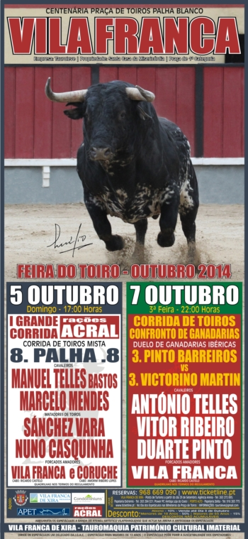 Palha Blanco recebe a Feira do Toiro 2014