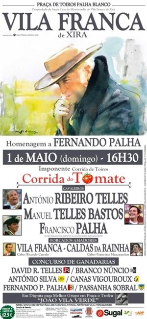 Corrida de Homenagem a Fernando Palha/Corrida do Tomate