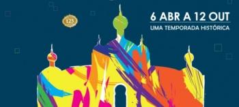 Com 20% de Desconto inicia-se amanhã a venda de Abonos para a temporada de 2017 no Campo Pequeno