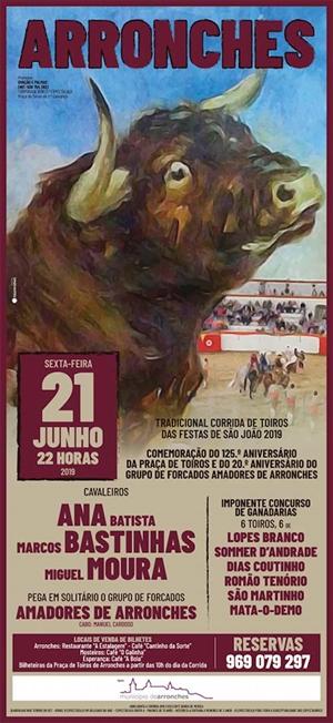 Arronches - Festas de São João 2019